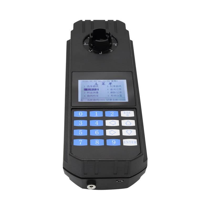 深昌鸿(SZCHKJ)便携式多参数测定仪PMULP-4C型
