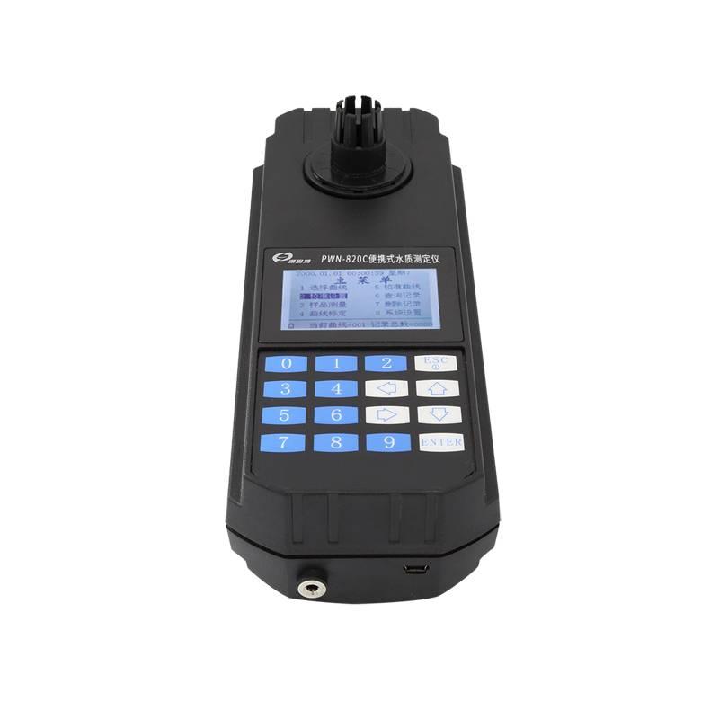 深昌鸿PWN-820C型 便携式COD、总氮水质测定仪
