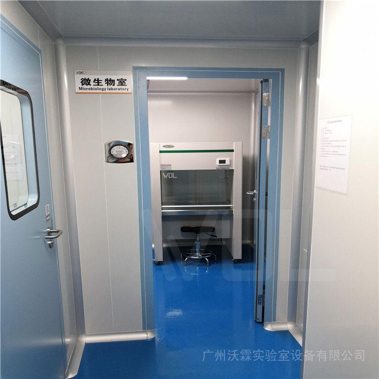 WOL医疗生物安全实验室设计建设WOL-SW-044