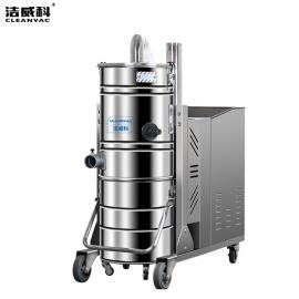 洁威ke3KWda功率工业吸尘器 san相电手推式吸尘器 干湿liang用吸尘jiWB100-30