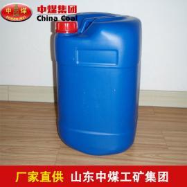中煤产品规格树脂除臭剂