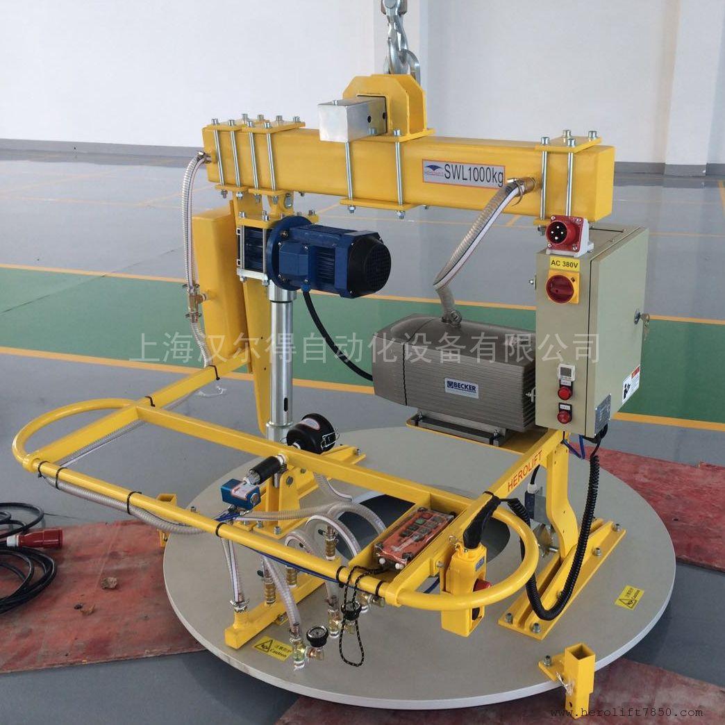 Herolift1吨铝卷搬运吸盘吊具、用于汽车空调、散热器的铝卷搬运周转CL1000-3