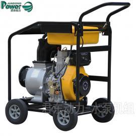 君东动力防汛4寸小型风冷柴油机水泵电启动自吸离心泵灌溉用柴油抽水机DP40ET