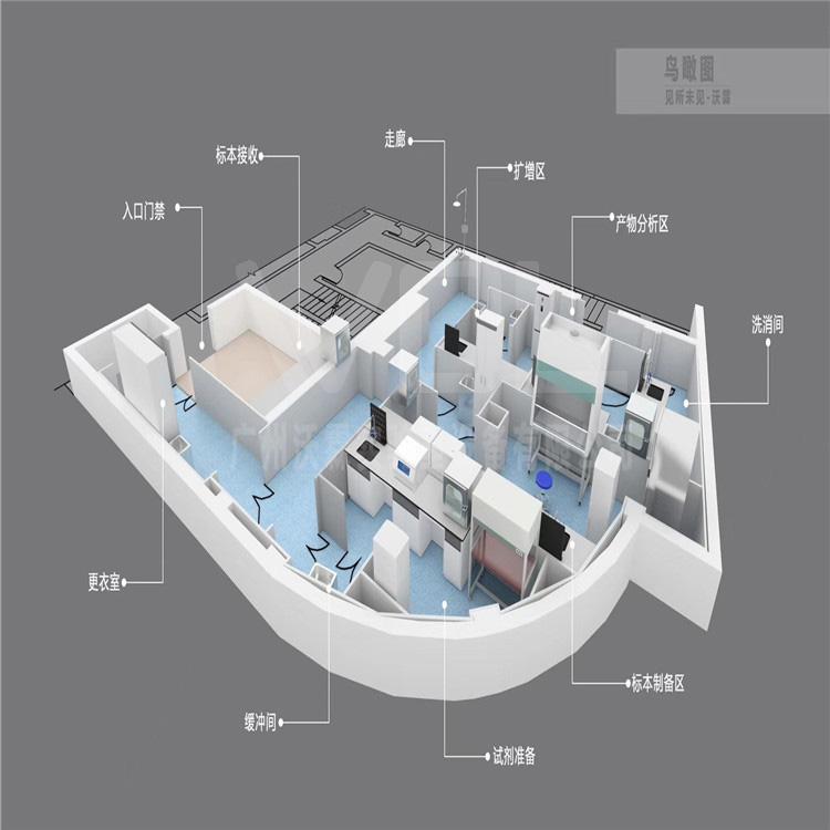 WOL医院PCR实验室设计建设改造WOL-PCR-066