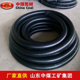 ZHONGMEI规格应用瓦斯抽放软管