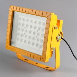 依客思防爆LED灯/服装厂 洗煤厂 食品厂专用LED泛光灯BLD75-70W