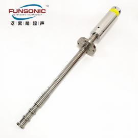 FUNSONIC超声波铝熔体金属熔体设备FS-UM2015GL