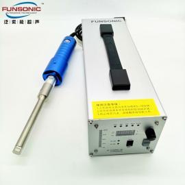 FUNSONIC超声波涂铟焊接设备FS-UW2019NL