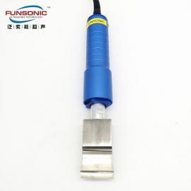 FUNSONIC超声波手持式玻璃导电涂层设备FS-UW2019NL