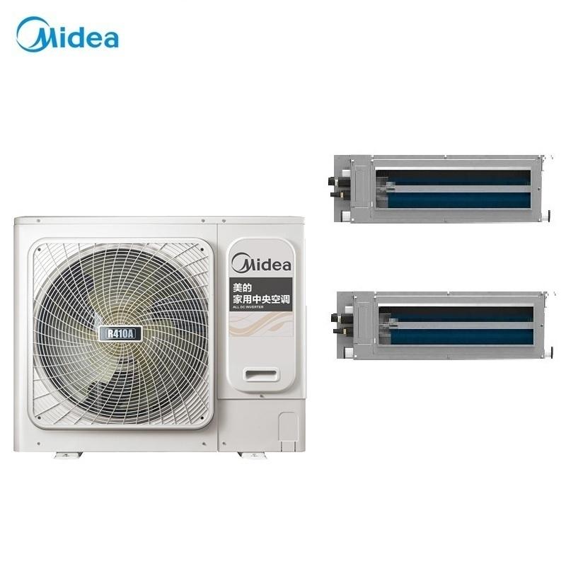 Midea(美的)美的户式空调一拖五六变频多联机 美的中央空调玲珑系列MDVH-V160W/N1