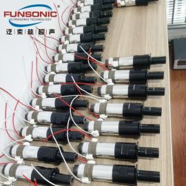 FUNSONIC�F� 超�波口罩�C�C芯/超�波焊接系�y/超�波粘合FS-UW2020DL