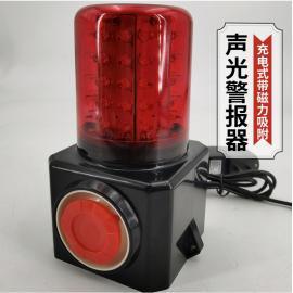 FD5810底座带磁吸多功能声光报警器可穿浓烟浓雾LED信号灯
