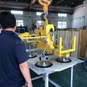 汉尔得钢铁行业大型真空起重吊具、真空吸盘机械手、吸盘吊具HL3000