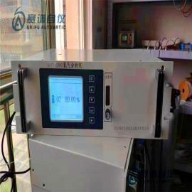 便携式高纯度氧气分析仪赛谱自动化Oxygen SP1105