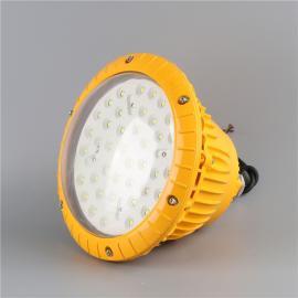 依客思免维护LED防爆灯防爆泛光灯 大功率吊顶照明灯ZHBD8615 70W