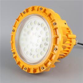 eksfb、依客思-70w免维护LED防爆防腐灯 、吊杆式LED防爆泛光灯BAX1408