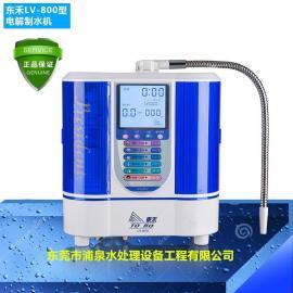 日本东禾电解水机
