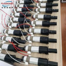 FUNSONIC20k 超声波焊接振子 不含模头 FS-UW2020DL