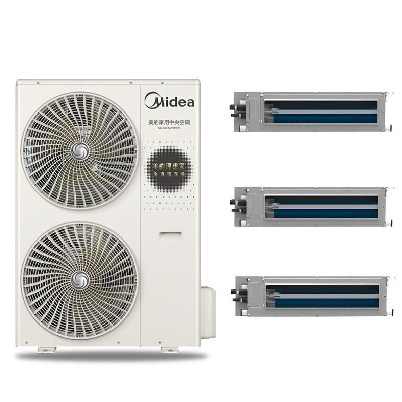 Midea(美的)美的家用中央空调一拖四五六多联机 美的左右空调销售安装MDVH-V120W/N1