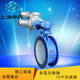 索托D941F46-DN500-16C电动衬fu法兰蝶阀DN500水qi油专用