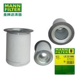 MANN-FILTER(曼牌滤清器)4930255131、LE22008x油分芯