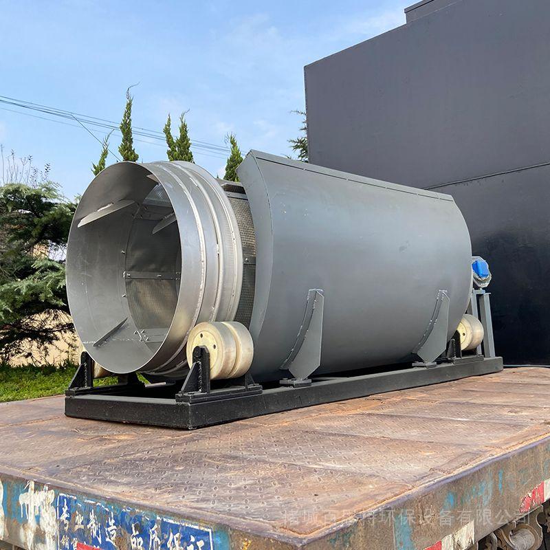 百思特环保微滤机 酿酒污水处理设备BEST