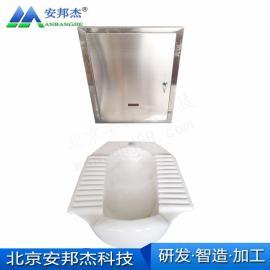 安邦杰移动环保厕所微水冲型发泡便器