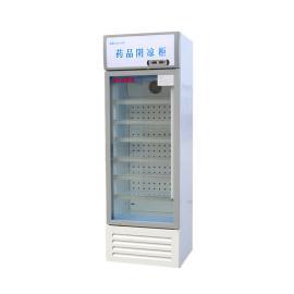 欧莱博8-20℃,xinguiGSP认zheng单开门药pin阴凉柜BLC-360