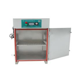 百丰臭氧常温消毒柜BF-GJ-35型