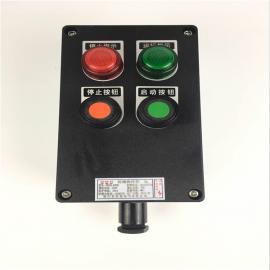 依客思防爆防腐控制按钮盒开guan盒qiang腐huan境shi用BZA8050-A2K1
