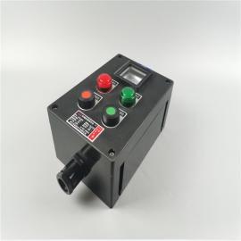 依客思/防爆防腐主令控制器/1开关控制操作盒/控制电机闭合ZHA300-k1