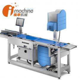 埃幸机械imachine进阶版全自动计价称重贴标IM-GLM-E maxx 50/70