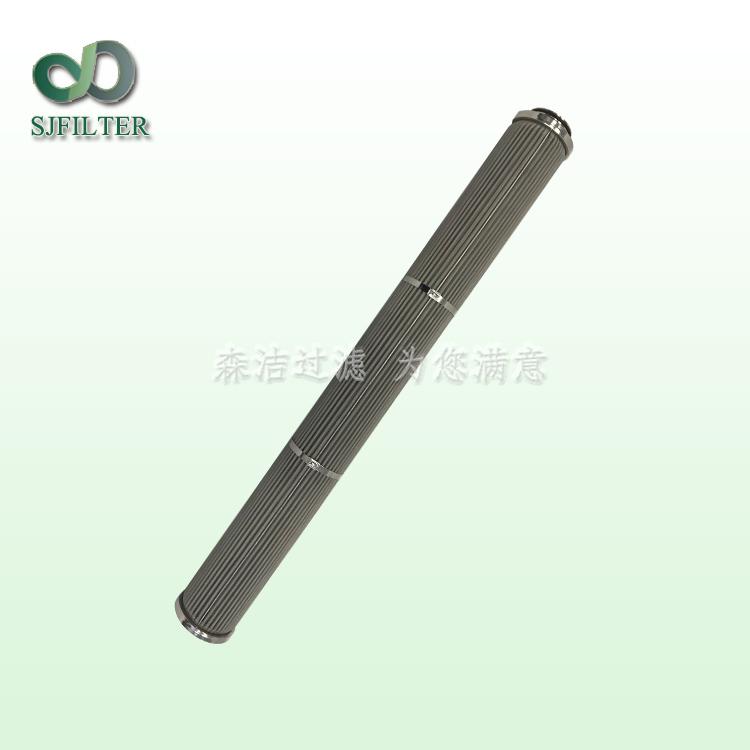 煤制甲醇合成气新鲜气滤芯GSSLS/RA-M2.5