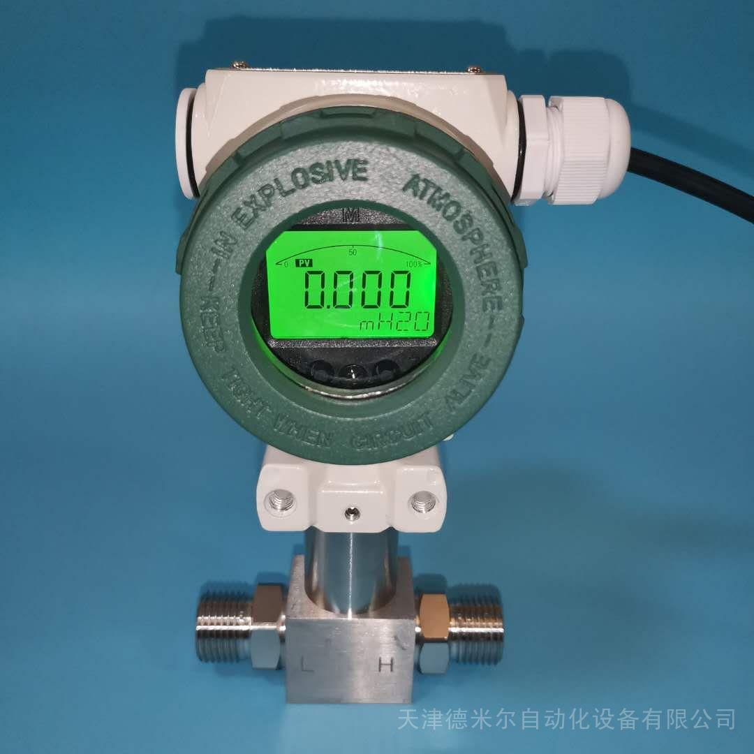 滤池液位计 水位计 水位传感器/变送器D366-SWDEMIER