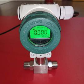 滤池水头损失控制仪 4-20mA 液晶显示 0-50KPa 水头损失传感器K021ST凯士达