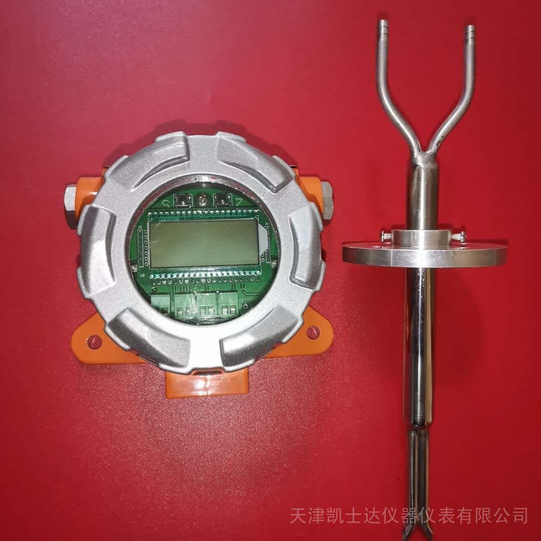 双向风量传感器 双向风量变送器 皮托管 高温防爆KV621P凯士达