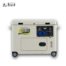 大泽动力车载5kw静音发电机TO6800ET-J