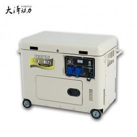 大泽动力车载6kw静音发电机TO7600ET-J