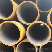 无缝钢管集团GB/T9948-2013无缝管DN20