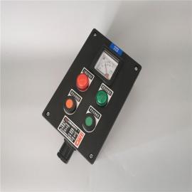 依客思四钮防爆防腐主ling控制qi按钮盒 /电机急ting控制LA5821-A4