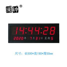 闽钟同步时钟 网络电子钟 NTP网络时钟MZ-500