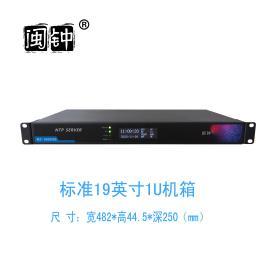 闽钟NTP网络时间服务器MZ-9000GB