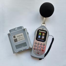 AWA6228+爱hua1级zao声测量yi