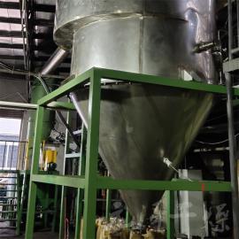 元泽干燥碳酸钡专用旋转闪蒸干燥机XSG系列