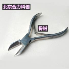 大小鼠骨剪、骨钳 小动物专用工具