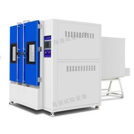 岳信IPX39K综合防水试验机YX-IPX39KBS-R600