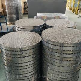 凯迪萃取精馏塔金属丝网波纹填料BX500和CY700型号丝网波纹规整填料