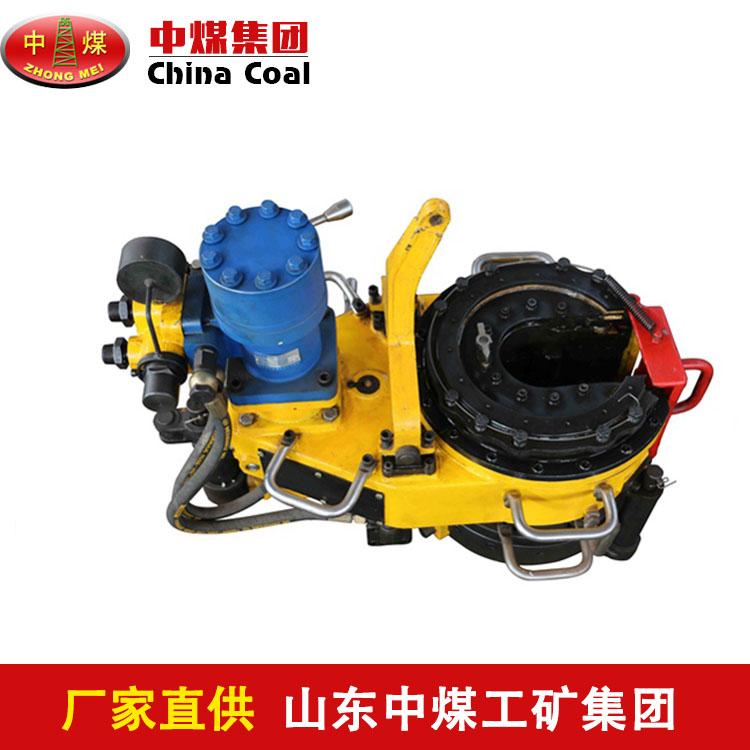中煤,结构液压动力钳
