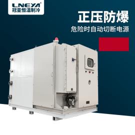 冠亚LNEYA防爆型复叠式冷冻机组检修故障处理LJ-15W
