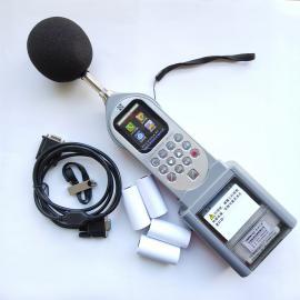 AWA6228+爱hua多功能声级计
